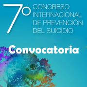 conv2017a
